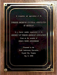 Recognition of TACAM as a charter member by ATAA during the latter's 10th anniversary - 05/06/1989