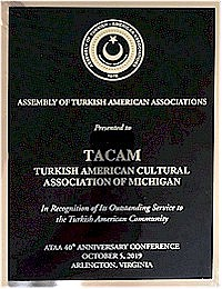 Recognition plaque presented to TACAM by ATAA on its 40th anniversary - 10/05/2019